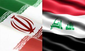 العراق: رفع العقوبات عن إيران يساهم في تعزيز العلاقات الاقتصادية
