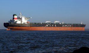 ايران تلجأ لاسواق المال لتحديث اسطولها من ناقلات النفط