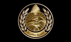 مديرية المخابرات: إلى محاربة الفساد في الإدارات در…