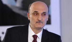 جعجع هنأ بعيد الاضحى المبارك: لنهب لنجدة لبنان من خلال انتخاب رئيس