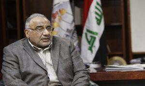 العراق يسدد 9 مليارات دولار من مستحقات شركات النفط الأجنبية