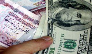 أزمة الدولار تهدد إمدادات الطاقة المصرية