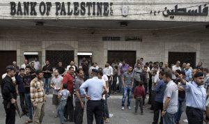 إجراءات تقشفية لمواجهة الأزمة المالية في غزة