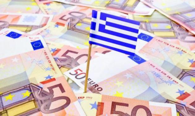 GreeceEuro3
