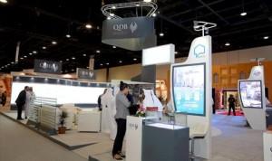 دعم التصدير عامل أساسي لدخول الصناعة القطرية إلى الأسواق العالمية