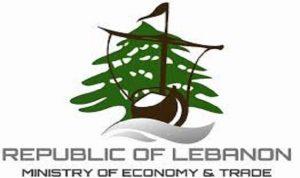 وزارة الاقتصاد: لعدم التلاعب بأسعار المحروقات
