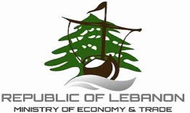 Ministry-Economy-Trade-Lebanon