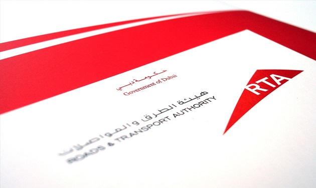 RTA-Dubai-RoadsandTransportAuthority