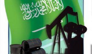 السعودية تخفض سعر بيع الخام العربي الخفيف لآسيا في أكتوبر