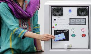باكستان تعتزم ترشيد استهلاك المياه من خلال ماكينات الصراف الآلي