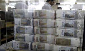 البنك المركزي السوري يغلق شركات صرافة