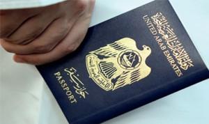 جواز السفر الإماراتي يرتقي للمرتبة الـ 31 عالمياً والأولى في الشرق الأوسط