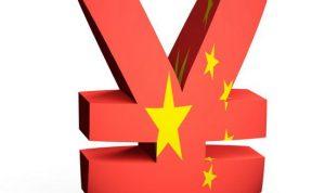الصين تستثمر بـ40 مليار يوان في مشروع غاز روسي