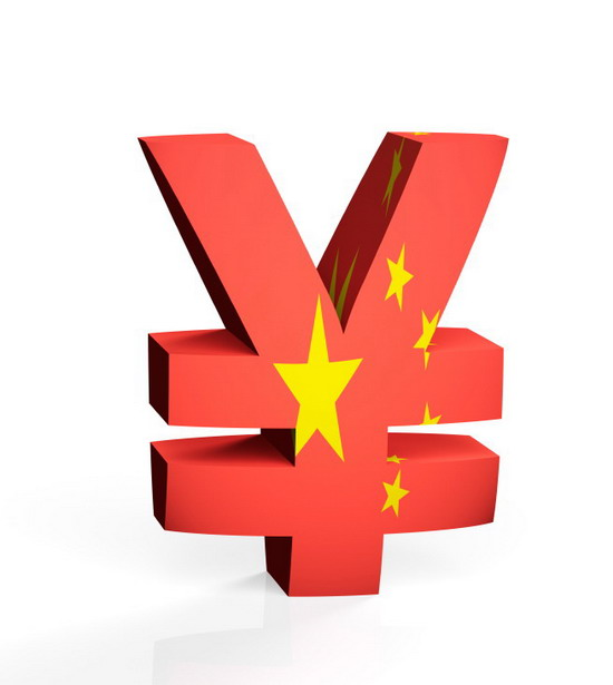 Cny Chinese Currency Symbol