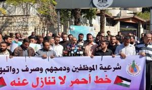 """إضراب شامل لموظفي حكومة """"حماس"""" السابقة"""