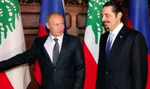 بوتين استقبل الحريري في سوتشي وتناولا الوضع في لبنان والمنطقة