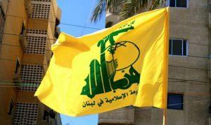"""دولة لبنان تحت احتلال """"حزب الله""""(بقلم رولا حداد)"""