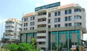 كركي علّق التعاقد مع مستشفى جبل لبنان