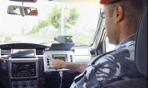 ضبط 44 مخالفة سرعة زائدة عبر الرادارات خلال شهرين