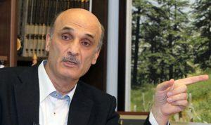 جعجع معزيًا الملك سلمان: فاجعة بالغة للعالم العربي