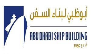 قفزة جامحة في أرباح شركات النقل الخليجية