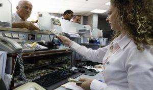 ترحيل اللبنانيين سيسبب أزمة كبرى في قطاع التحويلات