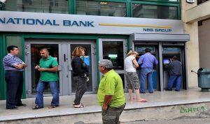 تدرس اليونان فرض قيود رأسمالية وغلق البنوك يوم الاثنين