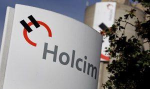 """نقابة موظفي شركة """"هولسيم"""" لبنان: نقف مع الاسمر"""