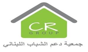 """جمعية """"دعم الشباب اللبناني"""": تشكيل الحكومة حل لأزمة الإسكان"""