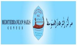 """مركز """"اشرعة المتوسط"""" اطلق اعماله في محافظتي عكار وبعلبك الهرمل وكلمات طالبت بالانماء المتوازن"""