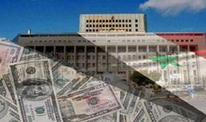 سوريا تضخ ملايين الدولارات لاحتواء انخفاض الليرة