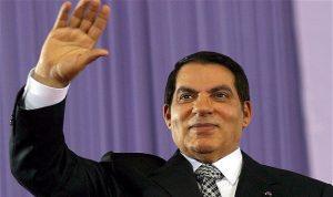 القضاء التونسي يلغي مصادرة أملاك زين العابدين وأقاربه