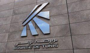 تراجعت البورصة التونسية قليلا مع استئناف التداول بعد هجوم سوسة