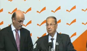 عون وجعجع من الرابية: الآن يبدأ العمل الحقيقي