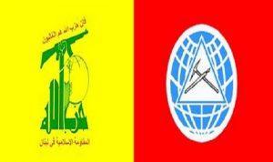"""تشاور وتنسيق بين """"الاشتراكي"""" و""""حزب الله"""""""