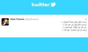 nizar-francis-tweet