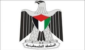 السلطة الفلسطينية تستبعد عقوبات اقتصادية إسرائيلية