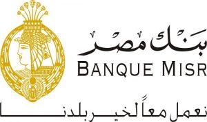 مصدران: بنك مصر يطرح سندات بقيمة 500 مليون دولار في السوق العالمية خلال 3 أشهر