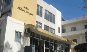 BatrounHospital
