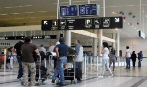 أسعار تذاكر السفر في مطار بيروت .. انخفضت، لم تنخفض؟