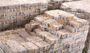 العراق يكافح غسيل الأموال عبر المصارف