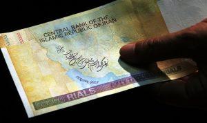 إخضاع إيران للمساءلة الاقتصادية