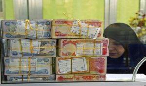 قرار مرتقب في العراق يُعفي المصارف اللبنانية من مؤونات بـ90 مليون دولار