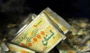 الاقتصاد اللبناني على تباطئه… وقطاعات على حافة الانهيار