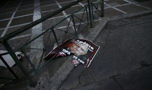 هل يخطط شويبله لإخراج اليونان من منطقة اليورو مؤقتا؟