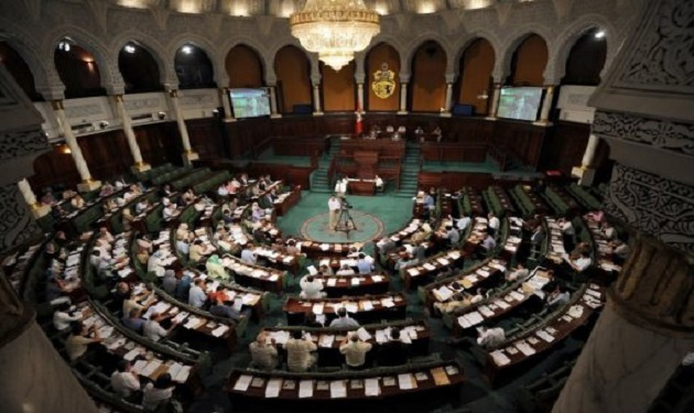 Tunisian-Parliament
