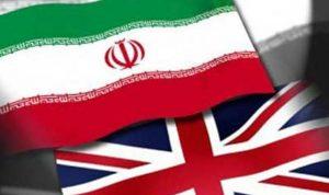 """بريطانيا تجري محادثات من """"الأبواب الخلفية"""" مع إيران"""