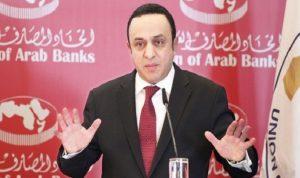 لبنان الثاني عربيا مع 7.2 مليار دولار في تحويلات المغتربين ومصر الأولى