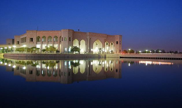 Al-Faw-Palace-Baghdad-Iraq