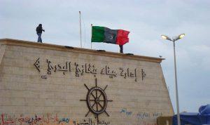 إغلاق الموانئ يقلّص واردات ليبيا 29%